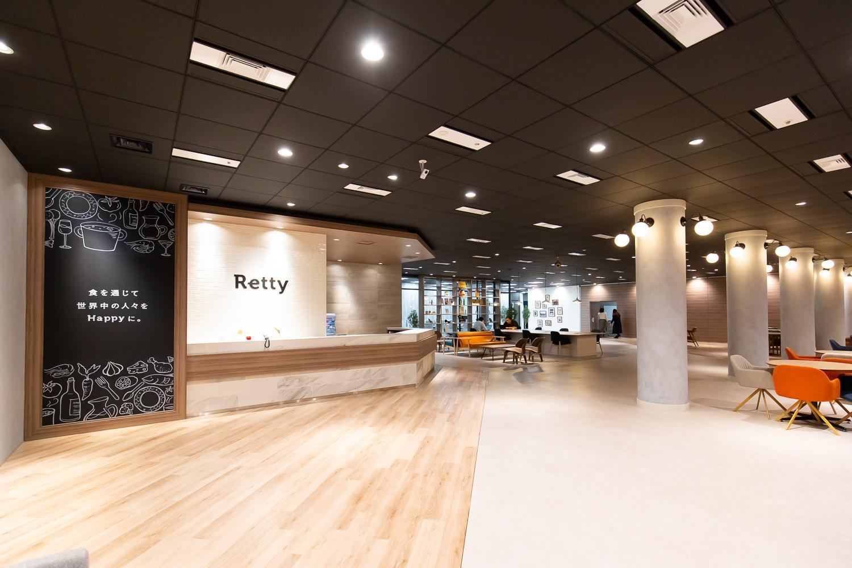 Rettyオープンスペース